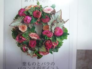 お花のリース2