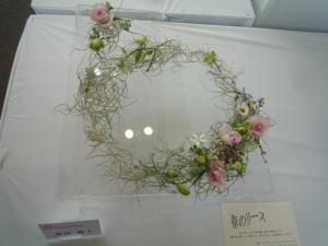2009鶴見ガーデンショー1