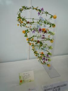 2009鶴見ガーデンショー2