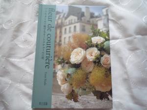 パリスタイルの花5