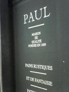 PAUL2