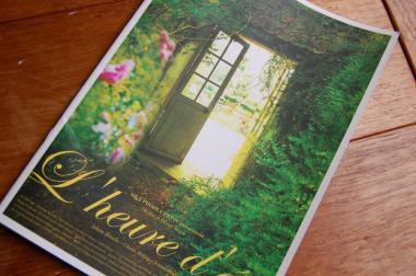 『夏時間の庭』