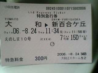 20060824115119