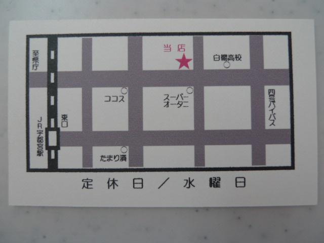 P1000274.jpg