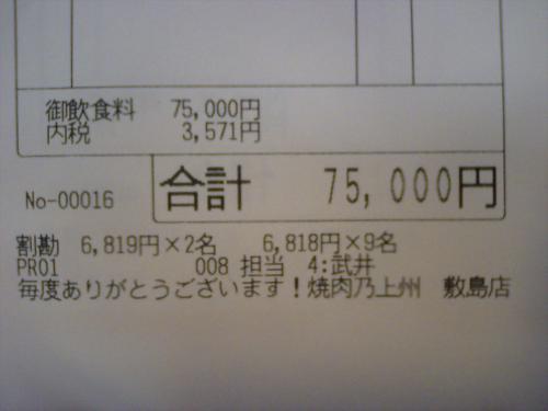 CA280020.jpg