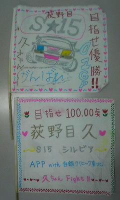 200811120138000.jpg