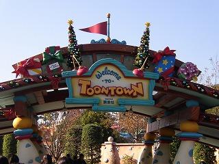 2004 xmas (51)
