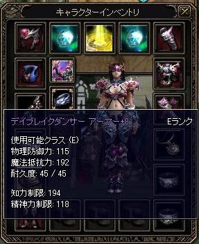 これが8M!!!