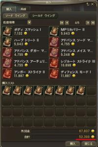 Lv22 All Skill