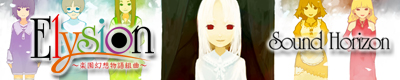 ElyBan2L.jpg