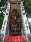 櫛田神社#4