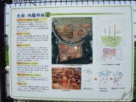 福岡城跡#5
