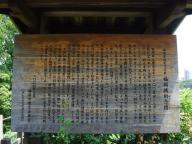 福岡城跡#13