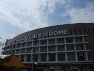 Yahoo!ドーム