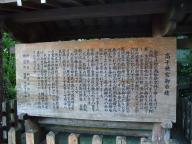 高千穂神社#3