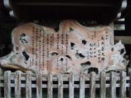 天岩戸神社・東#1