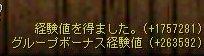 Image2.JPG(´・ω・`)