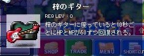 a2_20091029013805.jpg