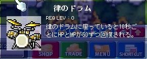 a3_20091029013804.jpg