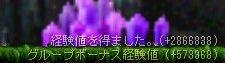 a4_20091102003151.jpg