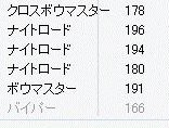 a6_20091030011114.jpg