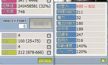 a9_20091029014044.jpg
