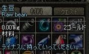 08022002.jpg