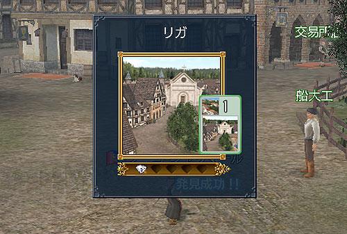 20071124190119.jpg
