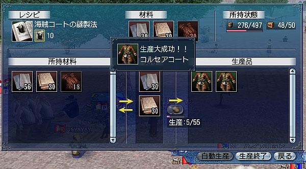 20071128030500.jpg