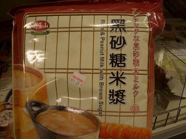 アンチックな黒砂糖米ミルク