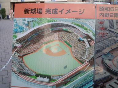 広島市民球場4