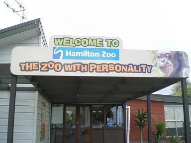 Hamilton Zoo1