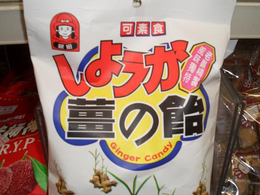 へんな日本語1