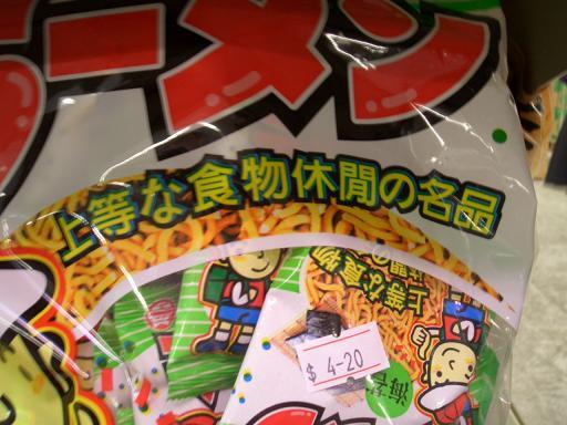 へんな日本語5