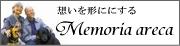 遺骨ペンダント・分骨骨壷の手元供養専門店