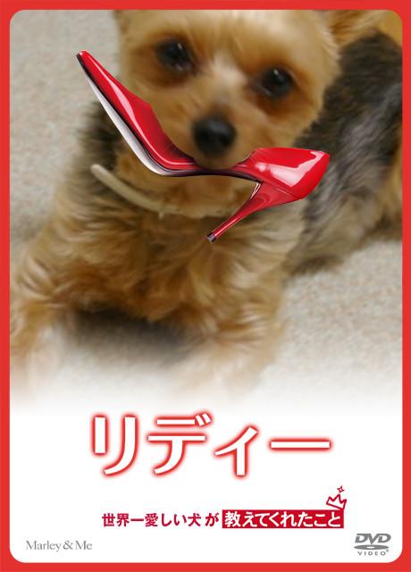 narikiru_1250954007_92048.jpg