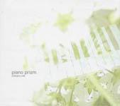 piano prizm