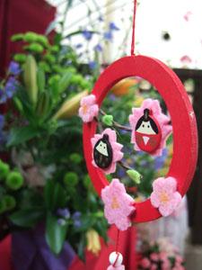 花の雛飾り1
