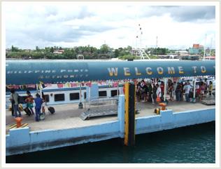 タグビララン港