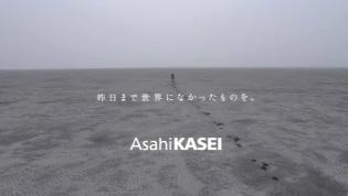 AsahiKaseiCM.jpg
