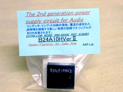 B24A10Ver2.jpg