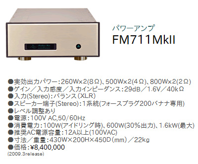 FM711Mk2.jpg