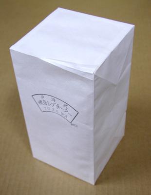 TozawaBox.jpg