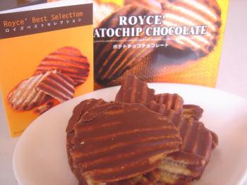 ポテトチップスチョコレート