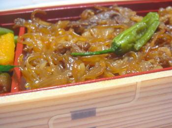 柿安ダイニングの牛めし弁当
