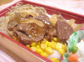ローソンステーキ丼