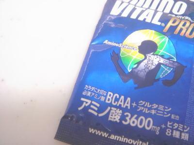 アミノバイタル3600