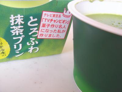 ふわとろ抹茶