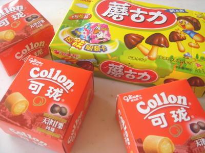 中国のお菓子
