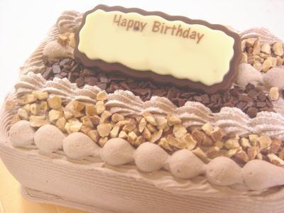 10BDアイスケーキ